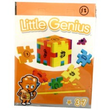 Happy cube - Little Genius